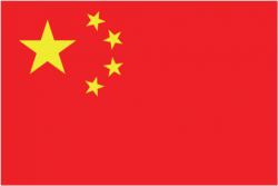 Image of the Flag of China