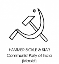 Image of the Communist Party of India (Marxist) - Hammer Sickle & Star