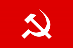 Flag of the Communist Party of India (Marxist)
