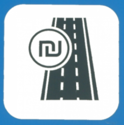 Toll Road - Israel