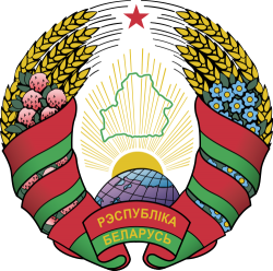 National emblem of Belarus
