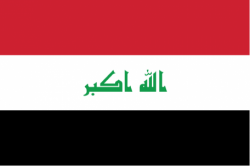 Image of the Flag of Iraq