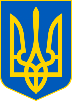 Image of the Coat of arms of Ukraine
