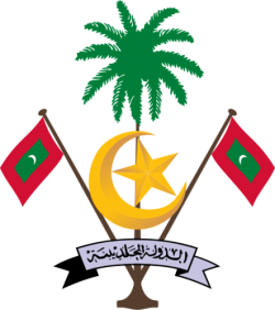 Emblem of Maldives