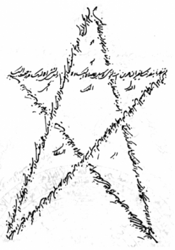 Five-Pointed Star or Haykal