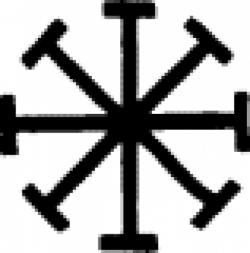Ammonium Salt Alternate 5