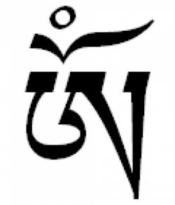 Tibetan Aum
