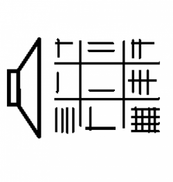 Symbols by Alphabetical order: O