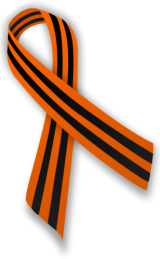 orange and black ribbon