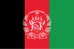 Image of the Flag of Afghanistan