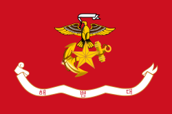 Flag of the Marine Corps (South Korea)