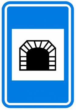 Tunnel Ahead