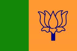 Flag of the Bharatiya Janata Party