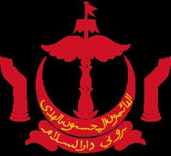 Emblem of Brunei
