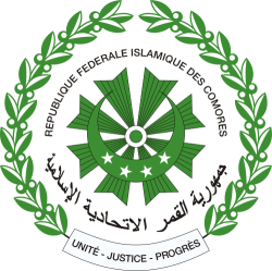 National seal of the Union of the Comoros