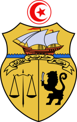 Coat of arms of Tunisia