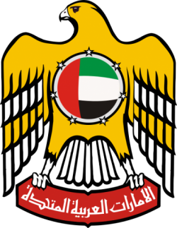 Emblem of the United Arab Emirates