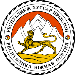 Coats of arms of Ossetia