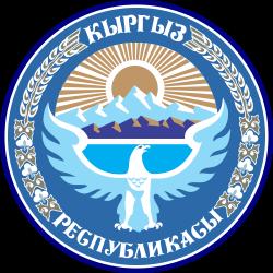 Emblem of Kyrgyzstan