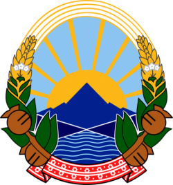 Coat of arms of the Republic of Macedonia