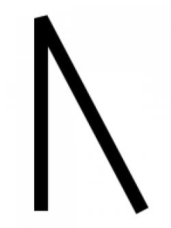 Ur (rune), Uruz