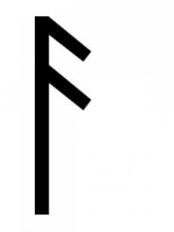 Ansuz (rune)