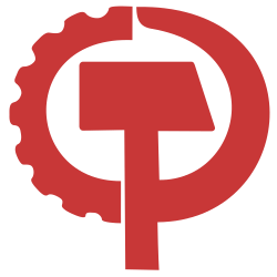 The Communist Party USA Symbol
