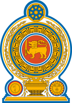Emblem of Sri Lanka