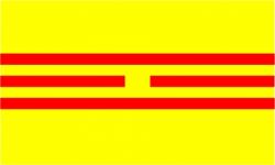 Flag of the Empire of Vietnam (1945)