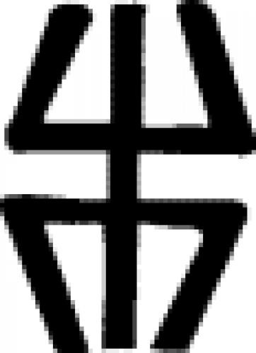 Essence (alchemy)