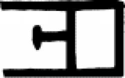 Honey sign (alternate #4)