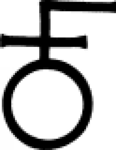 Antimony oxide (alchemy)
