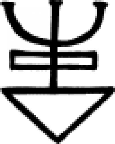 Hepar terraepond (alchemy)