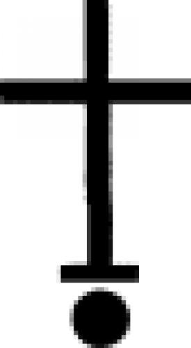 Evangelization Cross (alternate #2)