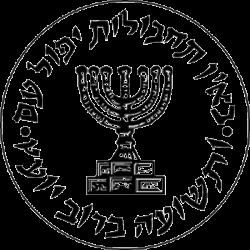 The Mossad Symbol