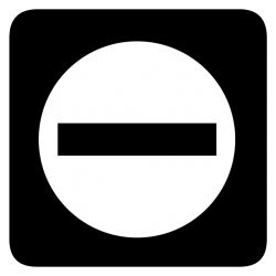 No Entry Emergency Exit
