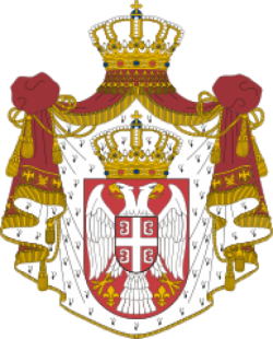 Coat of arms of Serbia Logo