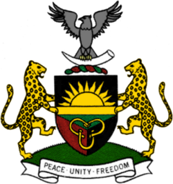 Coat of Arms of the Republic of Biafra