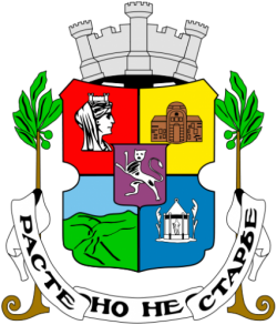 Coat of arms of Sofia