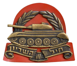 Israeli Armored Corps