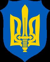 Emblem of the Organization of Ukrainian Nationalists