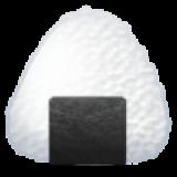 Rice Ball (Samsung One UI 1.5)