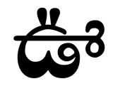 ū (basic Telugu script)