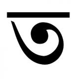 ta (Bengali script)
