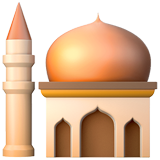 Mosque (Apple iOS 13.2)