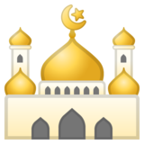Mosque (Google Android 10.0)
