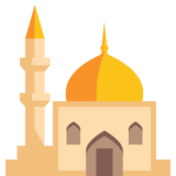 Mosque (Google Android 7.0)