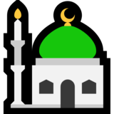 Mosque (Microsoft Windows 10 May 2019 Update)
