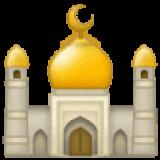 Mosque (Samsung One UI 1.5)