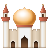 Mosque (WhatsApp 2.19.244)